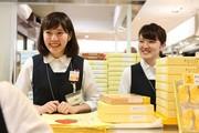 東京ばな奈ワールド 東京KIOSK店のイメージ