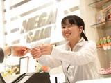 メガガイア 宮崎駅前店のアルバイト