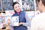 カメラのキタムラ 堺/イオンモール堺北花田店 (7406)のアルバイト情報