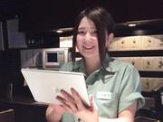 山葵 お茶の水店のアルバイト情報