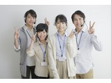 松井税理士事務所のアルバイト