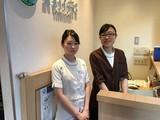 ラフィネ 恵比寿店のアルバイト