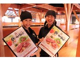 焼肉きんぐ 熊本高平店(ディナースタッフ)のアルバイト
