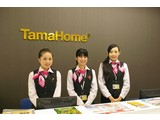 タマホーム株式会社 高崎支店のアルバイト