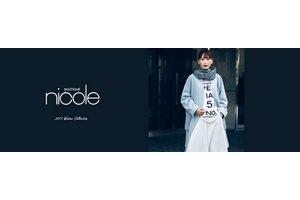 BOUTIQUE nicole(ブティック ニコル) 東急百貨店渋谷駅