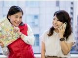 【伊達市】ドコモ光販売員:契約社員 (株式会社フィールズ)のアルバイト