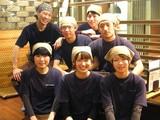 武屋食堂 仙台中央店 正社員のアルバイト