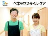 メディカルホームまどか 鶴見徳庵(介護福祉士)のアルバイト