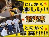 来来亭 塩尻店_BBのアルバイト