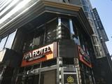 アパホテル 大阪谷町のアルバイト