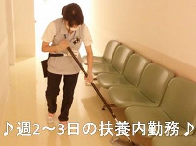 ワタキューセイモア東京支店//医療法人財団 日扇会第一病院(仕事ID:85078)の求人画像