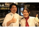 すし屋銀蔵 新宿フロントタワー店のアルバイト