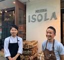 Pizzeria ISOLAのアルバイト
