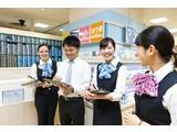 コンタクトのアイシティ 仙川店のアルバイト