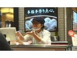 PAOPAO ecute東京店のアルバイト
