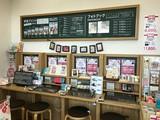 パレットプラザヨークベニマル福島西店のアルバイト