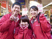 東京靴流通センター 練馬店 [5171]のアルバイト情報