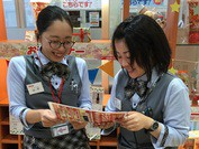 キコーナ 豊中上津島店のアルバイト情報