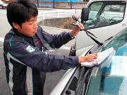 レンタカー車両の洗車業務が中心となります