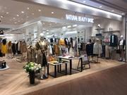 NATURAL BEAUTY BASIC 京王聖蹟桜ヶ丘ショッピングセンター店のアルバイト情報
