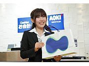 AOKI 多摩ニュータウン店のアルバイト情報