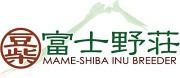 富士野荘のアルバイト情報