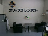 オリックスレンタカー 水戸駅前店のアルバイト