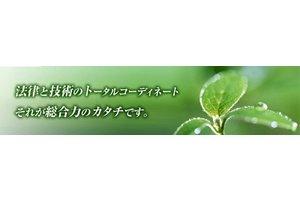 日本を変えるのは大阪から ~業種・業界を超えた国内唯一の企業です。