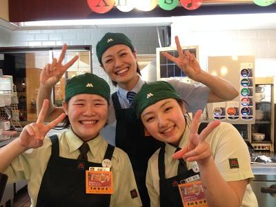 モスバーガー カインズ鶴ヶ島店[2021]のアルバイト情報
