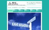 株式会社A4studioのアルバイト