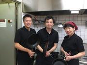 ビーンズカフェ広川店のアルバイト情報