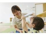 アイン弘明寺保育園のアルバイト