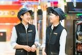 PIA八王子店 クリーンスタッフのアルバイト