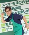 株式会社ジャパンステーションズのアルバイト情報