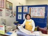 富山第一ドライ 本社工場 工場スタッフ(パート)のアルバイト