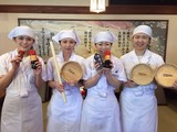 丸亀製麺 熊取店[110621](土日祝のみ)のアルバイト