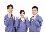 Man to Man株式会社 大阪オフィス262のアルバイト