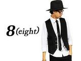 8(eight)(アパレル販売スタッフ)のアルバイト