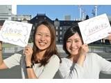 株式会社日本パーソナルビジネス 札幌市 ひばりが丘(北海道)駅エリア(携帯販売)