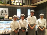 愛菜キッチン 園田店(パート)のアルバイト