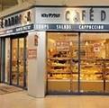 カフェ デンマルク 目白店のアルバイト