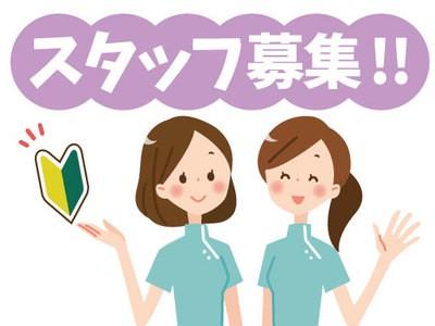 ワタキューセイモア東京支店//永寿総合病院(仕事ID:87387)の求人画像