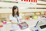 ラ・カータ 鶴ヶ島店のアルバイト