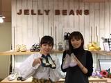 丸井有楽町店 レディスシューズ (JELLYBEANS)のアルバイト