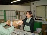 アクロストランスポート株式会社 そごう横浜B3商品管理のアルバイト
