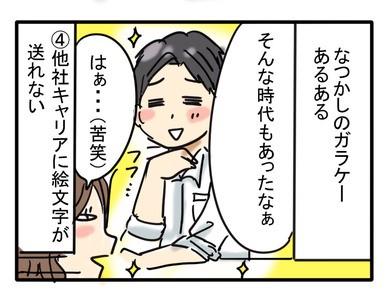auショップ平野神社前店(ジョブコレクション)のアルバイト情報
