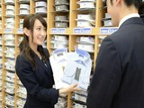 洋服の青山 名古屋港店のアルバイト