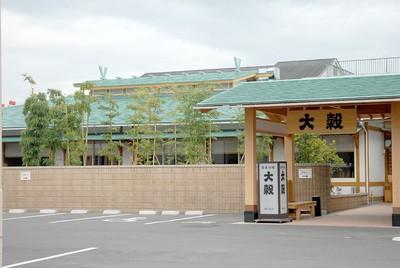 大穀 鶴ヶ島店のアルバイト情報