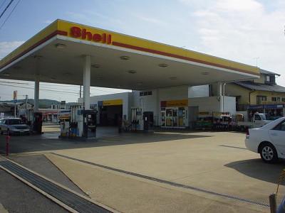 名古屋シェル石油販売株式会社 土岐中央給油所の求人画像