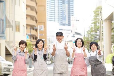 UDS株式会社 リラックス食堂 滋賀のアルバイト情報